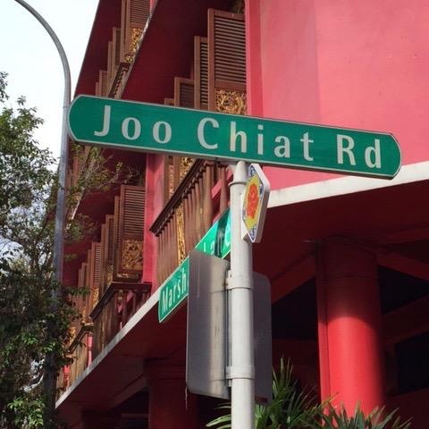 SingaBites Katong & Joo Chiat Tour